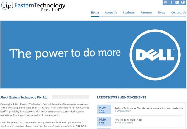 etpl-screenshot